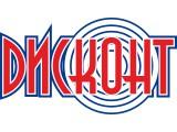 Логотип Магазин «Дисконт»