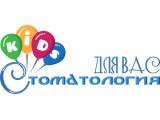 Логотип «Стоматология Для Вас КИДС»