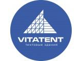 Логотип ООО «ПКФ «ВИТАТЕНТ»